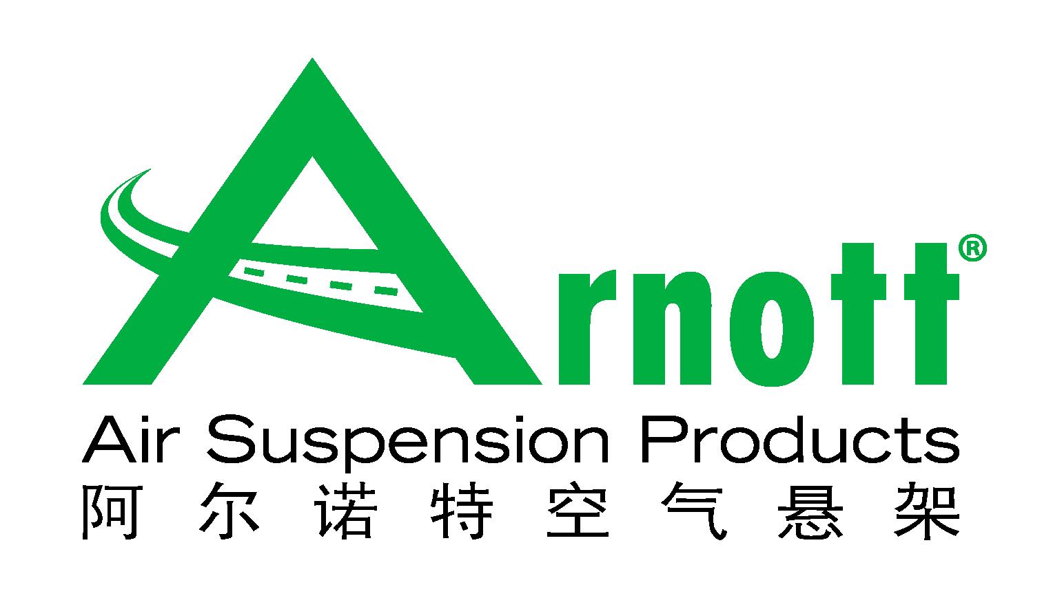 Arnott Air Suspension (Mandarin)