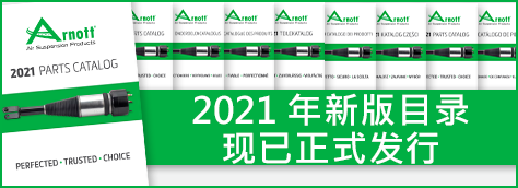 2021 home page catalog CN